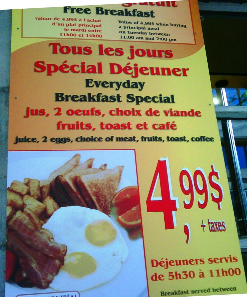 Un menu difficle à lire où la typo change de couleur par langue sans prédominance.